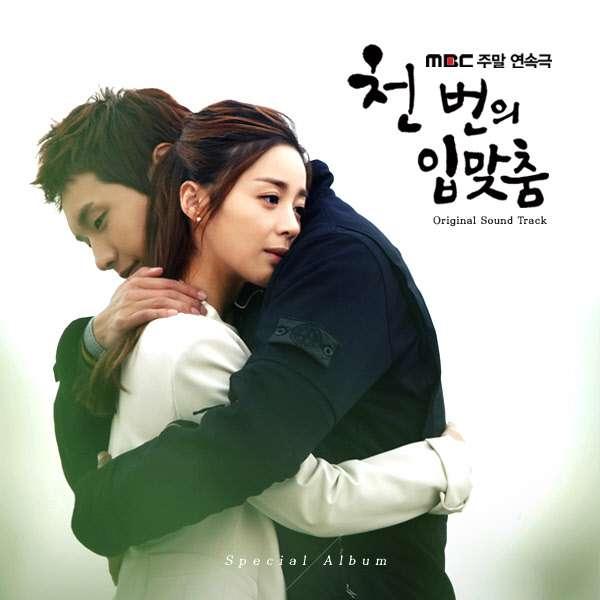 تحميل جميع اغاني الدراما الكورية