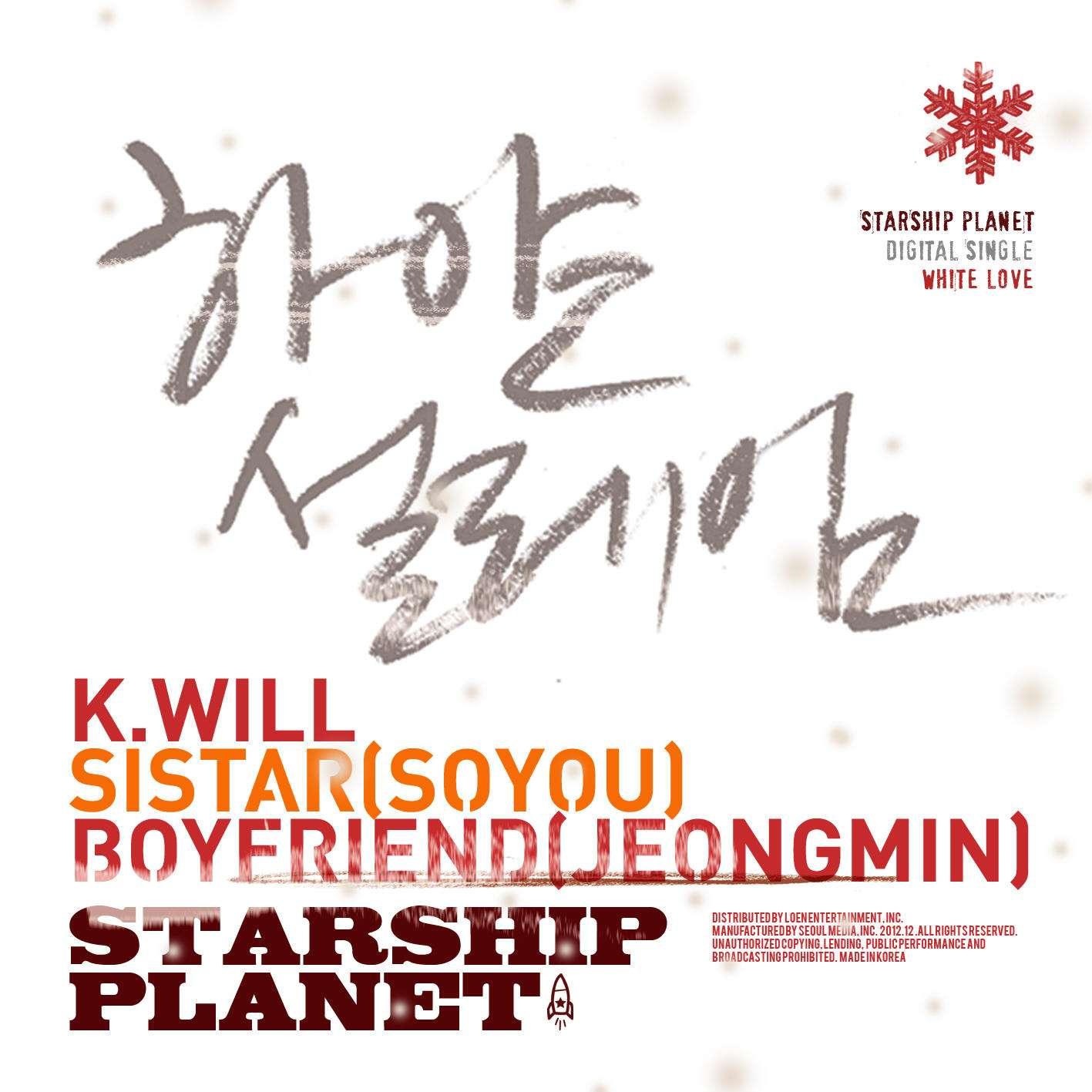 [Single] K.will, Soyou (SISTAR) & Jeongmin (Boyfriend) - Starship Planet 2012